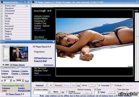 триждыблядская промандаёбина, онлайн программы тв секс баснословно дорогом